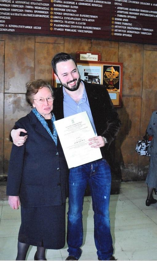 KonstantinosDardamanis_Biografiko_PhotoMeGiagia