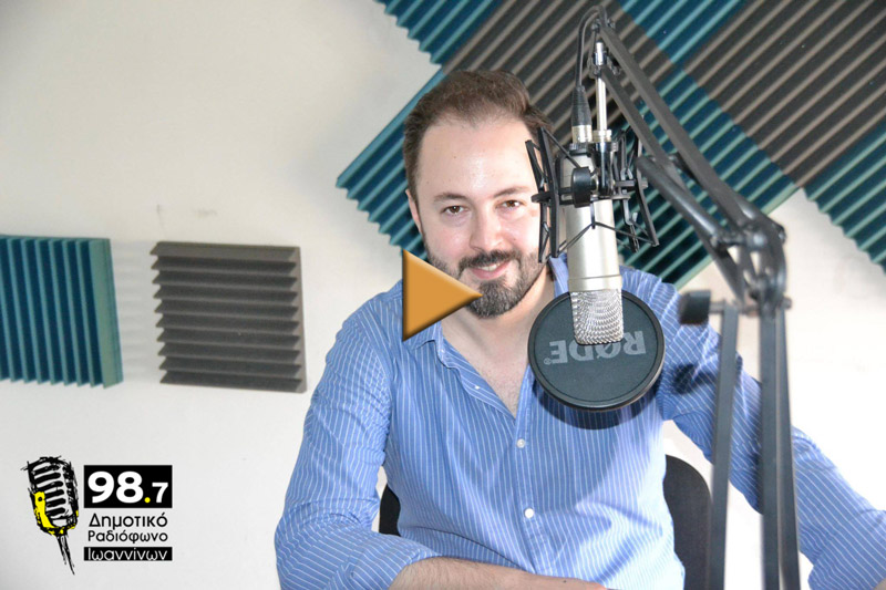 Konstantinos-Dardamanis-Media-Overlay - Radio987 - Dimotiko Radiofwno Ioanninon